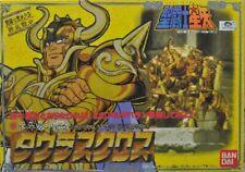 Bandai Saint seiya vintage: Gold Saint Taurus Aldebaran Japan