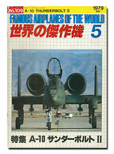 Famous Airplanes of the World No. 109 May 1979 A-10 Thunderbolt  W2