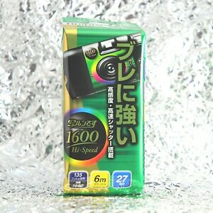 *RARE* Fuji QuickSnap Simple Ace 1600 HI-SPEED disposable camera - 27 exposures