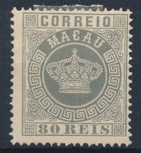 [6492] Macau 1885 good stamp fine/very fine no gum. Thin spot