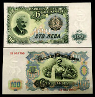 Bulgaria 100 Leva 1951 Banknote World Paper Money UNC Currency Bill Note