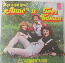 "7"" Singel Bonham Greg & The Lipps,. Russia Melodia C62-11171 1980 NM"