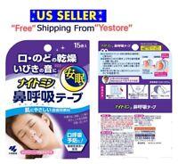 JAPAN Kobayashi Night-Mouth Closing Nasal Breath Tape for Sleeping Dry Snore 15p