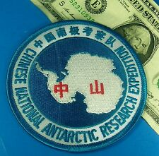 """U.S. COAST GUARD PATCH CHINESE NATIONAL ANTARCTIC RESEARCH EXPEDITION..3 1/2"""""""