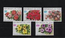 MALI SG292/6, 1971 FLOWERS MNH SET