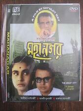 Satyajit Ray Mahanagar (The Great City) DVD w/ Bengali AUDIO English SUBS
