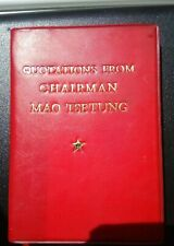 More details for little red book (chairman mao)