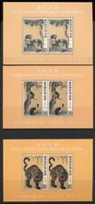 KOREA 718a-720a MINT NH, PERFED S/SHEETS(3), CAT DOGS