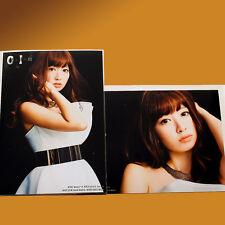 """AKB48 Haruna Kojima """"0 to 1 no Aida"""" 2 photos complete set"""