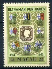 Macao 1954 Mi. 404 Nuovo ** 100% Stemma delle 8 colonie portoghesi.