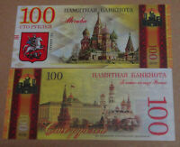 Russia banknote 100 rubles 2019 Moscow. Saint Basil's Cathedral