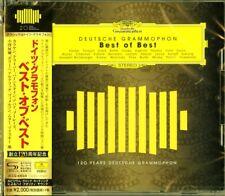 V.A.-DEUTSCHE GRAMMOPHON / BEST OF BEST-JAPAN ONLY 2 SHM-CD E25