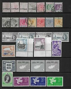 Collection of mixed mint & good used Cyprus stamps.