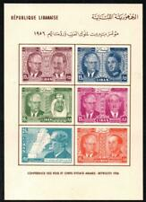 More details for sod lebanon 1957 conf of arab leaders imperf s sheet ungummed card superb ms577a
