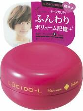 LUCIDO-L Volume Airy Wax Hair Styling Wax Level6 2Pack Set 60g Made in Japan