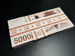 Korea South 2007 P-55 5000 Won UNC Lot 100 Pcs 1 Bundle