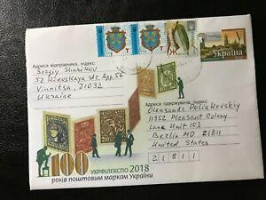 UKRAINE cover lettre enveloupe