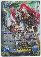 Fire Emblem 0 Cipher Card Game Booster Part 4 Tiamo / Cordelia B04-072SR New