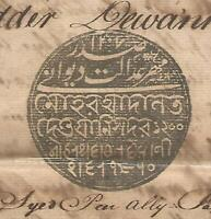 1798 Four language court order in suit of Syed Peer Aly Vs Akburally Khan EIndCo