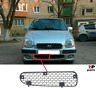 FOR HYUNDAI ATOS PRIME 99-03 FRONT BUMPER LOWER GRILLE RIGHT O/S BLACK
