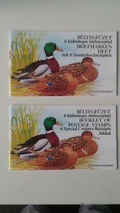 Hungary mnh stamp overprinted booklet pair 1989 MNH #614