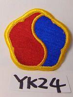 VINTAGE EMBROIDERED PATCH ? KOREAN FLAG TAOISM YIN YANG VARIATION
