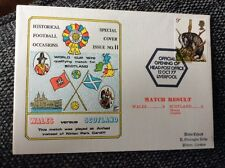 Wales v Scotland 1977 World Cup Qualifying First Day Cover
