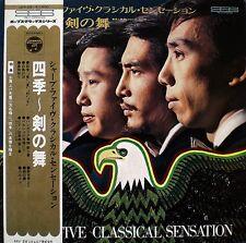 LISTEN ! SHARP FIVE Classical Sensation w/OBI GARAGE BEAT PSYCH GS POKORA JDX-29