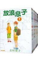 Wandering_Son 【Japanese language】Vol.1-15 set Manga Comics