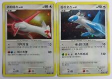 Near Mint or better Rare Pokémon Individual Cards in Korean