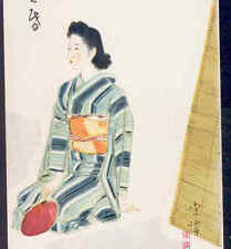 QUIETLY COMPOSED JAPANESE GEISHA WITH FAN,BAMBOO SCREEN,ASIAN,VINTAGE POSTCARD