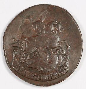Russia 1765 MM 2 Kopek Copper Coin Struck Over 1762 4 Kopek Fine/VF Nice Details