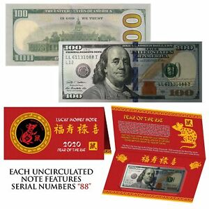 2020 Lunar Chinese YEAR of the RAT Lucky Money US $100 Bill Red Foldover S/N 88