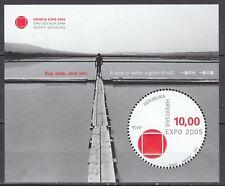 CROATIA 2005 **MNH SC# #  476 S/S  EXPO 2005 - Aichi Japan
