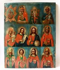 Antique 19th Cnt. Russian Hand Painted Wooden Icon of the Menaion for the Year