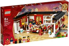 Lego 80101-1: Chinese New Year's Eve Dinner (MISB)