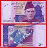 PAKISTAN 50 rupees rupias 2013 Pick 47g  SC /  UNC