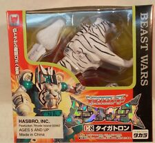 Transformers Beast Wars Tigatron Japanese Package Imported By Hasbro MISB #C-8