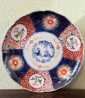 Antique Imari Japanese Porcelain Fluted Plate Meiji Period