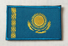 Kazakhstan MILITARY MORALE TACTICAL BADGES EMBROIDERED HOOK PATCH  sh+ 1004