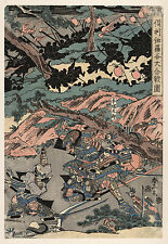 Japanese Samurai Art: The Great Battle at Kurikara Valley: Fine Art Print