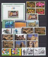 UNO Wien postfrisch Jahrgang 2005