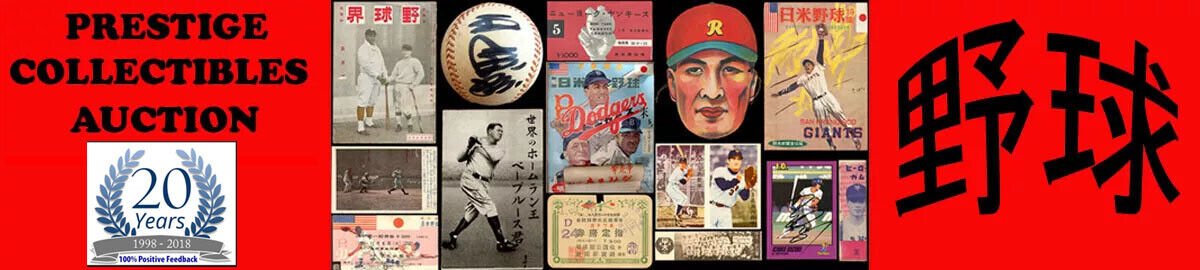 Prestige Collectibles Auction