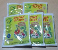 Epin-Extra - natural biostimulant for plants - 5 packs x 1 ml – ЭПИН-ЭКСТРА