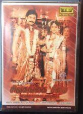 Sivagangai Seemai (Tamil DVD) (Pyramid) (English Subtitles)
