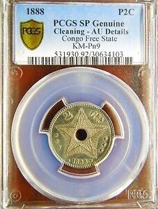 CONGO FREE STATE 1888 CuNi Pattern 2 Centimes PCGS AU-Details Extremely Rare!
