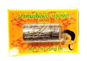 Jarungjit Herbal Inhaler Relief Dizziness Nasal Decongestion Faint Thai Vintage