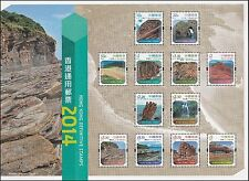 Hong Kong 4th Definitive Stamps Low Value souvenir sheet MNH 2014