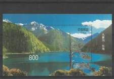 China postfris 1998 MNH block 84 - Unesco Werelderfgoed (S1665)