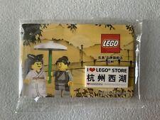Lego Beijing Store grand opening Minifigures Printing Tile brick